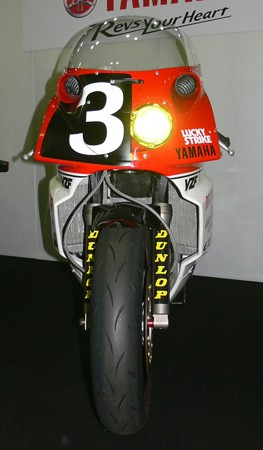 P1300637