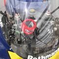 写真: 31 1989 Rothmans HONDA NSR500 Eddie Lawson ロスマンズ ホンダ エディー・ローソン IMG_7904