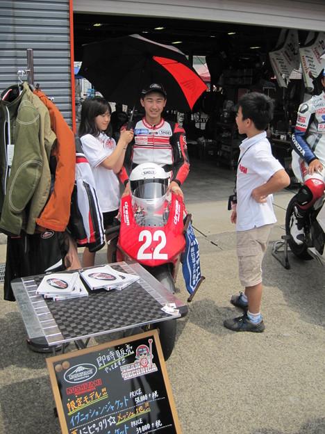 写真: IMG_8235 中山 翔太 HONDA NSF250R クシタニ 西宮  TECHNICA 全日本ロードレース J-GP3 SUPERBIKE もてぎ jrr