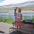 Photos: 107 鈴鹿8時間耐久 鈴鹿8耐 SUZUKA8HOURS IMG_8513