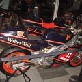 Photos: 67 1986 SUZUKI RG500γ ganma スズキ ガンマ 水谷勝 Masaru Mizutani 全日本ロードレース jrr IMG_9802