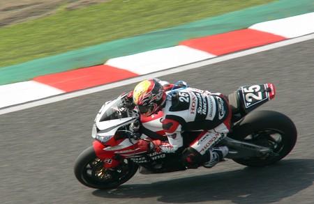 502 2014 安田毅史  森井威綱 日浦大治朗 スズカレーシング Honda CBR1000RR 鈴鹿8耐 SUZUKA8HOURS SP1350292