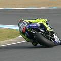 Photos: 2 46 Movistar Yamaha MotoGP IMG_1756.JPGP1360808