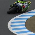写真: 2 46 Movistar Yamaha MotoGP IMG_1756.JPGIMG_3672