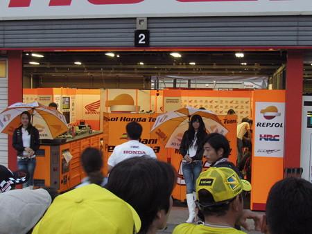 2_Repsol Honda Team_IMG_2463