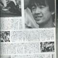 レーシング ヒーローズ 1989年10月号 Scan0004