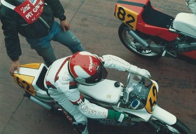 1987 rs125
