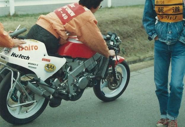 Photos: 1987 rs250  2