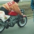写真: 1987 rs250  2