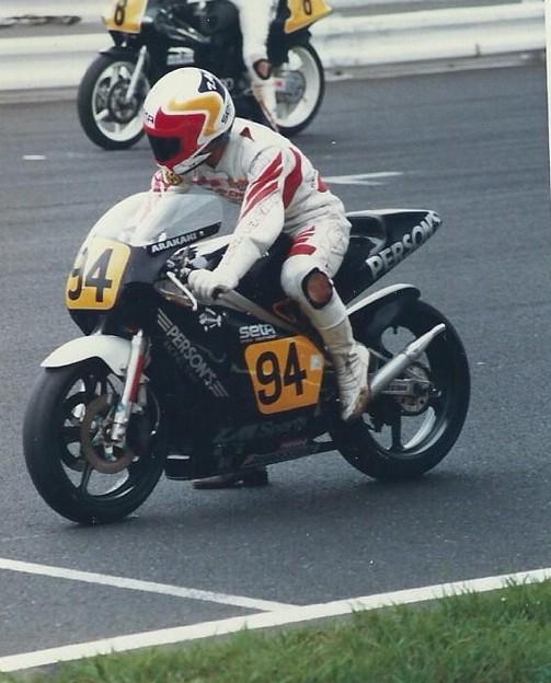 写真: 1987 新垣敏之 4