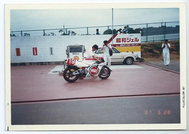 写真: 1987 LUCKY STRIKE YAMAHA YZR500 Shinji Katayama 片山信二 ラッキーストライク 5