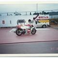 Photos: 1987 LUCKY STRIKE YAMAHA YZR500 Shinji Katayama 片山信二 ラッキーストライク 5