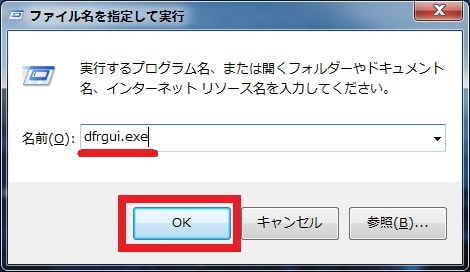 https://art17.photozou.jp/pub/119/2912119/photo/234740596_org.v1458932815.jpg