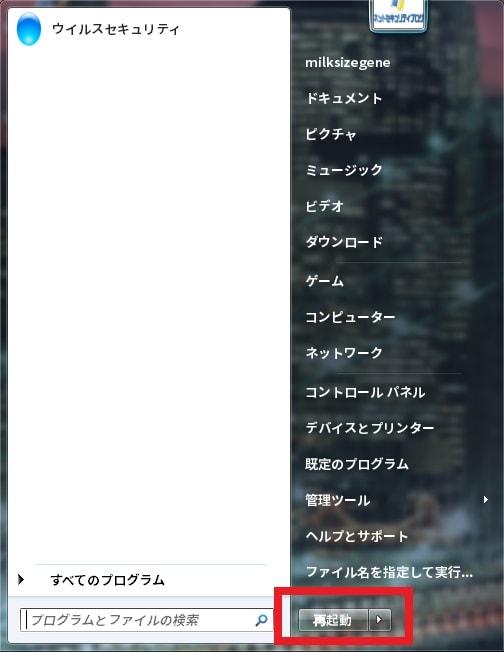 https://art17.photozou.jp/pub/119/2912119/photo/235684268_org.v1461233298.jpg