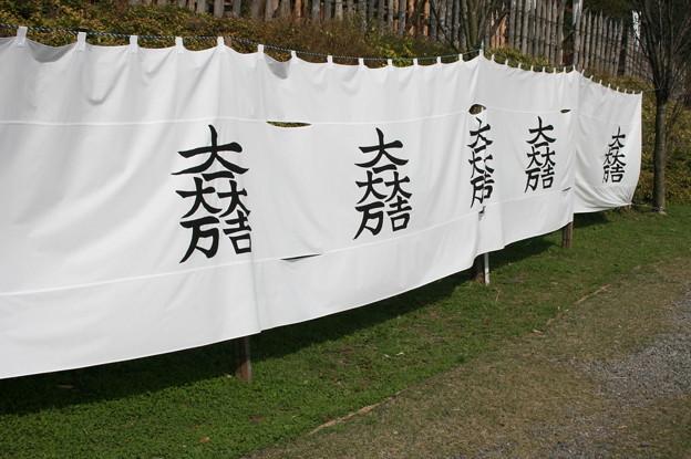 石田三成陣営 - 写真共有サイト「フォト蔵」