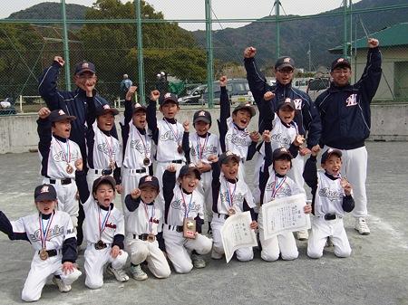 3位入賞 磯辺スポーツ少年団